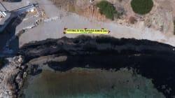 Η Greenpeace για την Σαλαμίνα: «Σύντομα σε μία παραλία κοντά