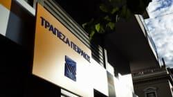 Τράπεζα Πειραιώς: Παραιτήθηκε ο ανώτερος γενικός διευθυντής Σπύρος