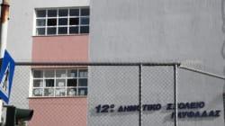 Τα αίτια της πτώσης 7χρονου: Τον κλείδωσαν στην τάξη και πήδηξε από το