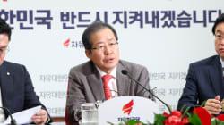 자유한국당의 '전술핵' 주장은 이렇게나
