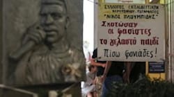 Πορεία διαμαρτυρίας και συναυλία για τα τέσσερα χρόνια από τη δολοφονία του Παύλου