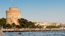 The Telegraph: Η Θεσσαλονίκη είναι η ελληνική απάντηση στο