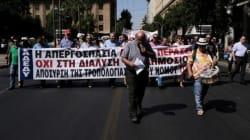 ΑΔΕΔΥ: Μαζική η συμμετοχή στην απεργία για την αξιολόγηση των δημοσίων