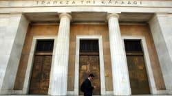 Μειώνεται κατά ακόμη 300 εκατ. ευρώ το «πλαφόν» του ELA, ανακοίνωσε η Τράπεζα της