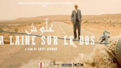 César 2018: Le film tunisien