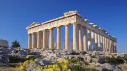 Ελεύθερη είσοδος σε μουσεία και αρχαιολογικούς χώρους, και εκδηλώσεις στις 22-24
