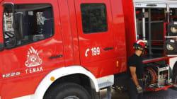 Ένωση Αξιωματικών Πυροσβεστικού Σώματος: «Εμπρησμός» στα εισοδήματά