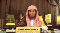 Ce Cheikh saoudien a été suspendu pour avoir dit que les femmes