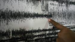 Μυστηριώδης σεισμός στη Βόρεια Κορέα. «Πιθανόν να οφείλεται σε έκρηξη», λέει το