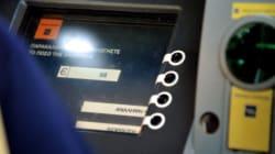 'Εκρηξη σε μηχάνημα ATM στη