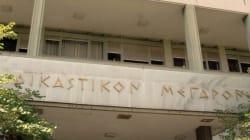 Καταδίκη πατέρα που βίαζε την κόρη του στη Λάρισα: Βρέθηκε ένοχος αλλά αφέθηκε