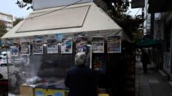 Επίθεση από ληστές περιπτέρου σε αστυνομικό και πολίτες στο Πεδίον του