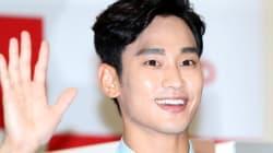 김수현이 10월 입대 계획을