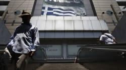 Τι συμβαίνει με τις ελληνικές