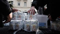 Εντός του Οκτωβρίου η πώληση των θυγατρικών της ΕΒΖ στη Σερβία. Παραίτηση έξι από τα επτά μέλη του