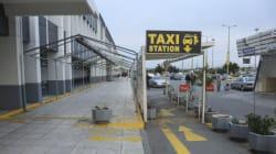 Fraport Greece: Συνεργαζόμαστε με επιτυχία με το Ελληνικό