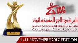 Tout ce que vous devez savoir sur les Journées Cinématographiques de Carthage