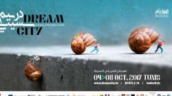 Coup d'envoi de la 6ème édition de Dream City: C'est parti pour 5 jours de performances artistiques à la Médina de