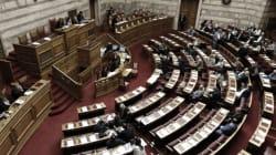 Τροποποιήσεις στον Πτωχευτικό Κώδικα με τροπολογία του υπουργείου