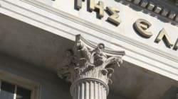 Μείωση του ELA προς τις ελληνικές τράπεζες κατά 1 δισ.