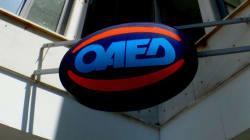 Έναρξη υποβολής αιτήσεων για πρόγραμμα του ΟΑΕΔ που αφορά απασχόληση 1.459 ανέργων από