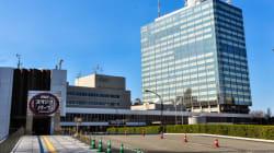 Πρόστιμο 500.000 γεν σε ιαπωνικό κολοσσό επειδή εξανάγκαζε υπαλλήλους να κάνουν