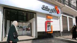 Finance islamique : l'Algérie dans les starting