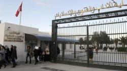 Tunisie: 31.150 étudiants logés dans les foyers universitaires sur un total de