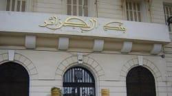 Banque d'Algérie: De nouvelles mesures pour contrôler les