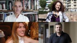 Αλλαγή Φύλου: Από τους πρωτόπλαστους Αδάμ και Εύα στα δικαιώματα των «νεόπλαστων»: H HuffPost Greece ανοίγει τον