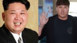 북핵 위기와 류현진 등판