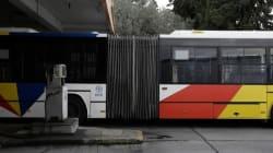 Τέλος η αυξημένη τιμή στα εισιτήρια που εκδίδονται από τα μηχανήματα των λεωφορείων του