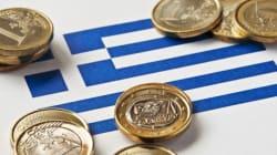 Οι Γάλλοι μαζεύουν υπογραφές για να επιστρέψει στην Ελλάδα το κέρδος της ΕΚΤ από το χρέος