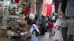 La Tunisie ambitionne de porter la croissance à 3% en