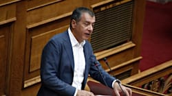 Θεοδωράκης: Χρειαζόμαστε ανανέωση και αναγέννηση της προοδευτικής