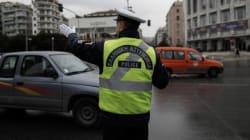 Διακοπή κυκλοφορίας την Κυριακή σε δρόμους της