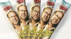 Nicolas Cage ne savait pas qu'il était sur l'emballage de bâtonnets de fromage