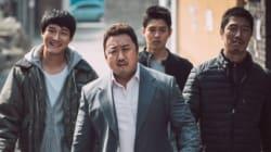 영화 '범죄도시'가 관객수 330만을