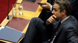 Μητσοτάκης: Εύχομαι ο Τσίπρας να αξιοποιήσει τις ευκαιρίες από το ταξίδι στις ΗΠΑ και να μη μείνει μόνο στις