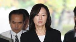 3개월만에 법원 출석한 조윤선 전 장관의