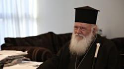 Ιερώνυμος για ταυτότητα φύλου: Η θέση της Εκκλησίας δεν δέχεται