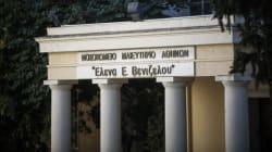 ΚΕΕΛΠΝΟ: Δεν υπάρχει χολέρα στο «Έλενα» με τα μέχρι τώρα