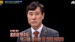 바른정당 하태경 '한국당은 통합 대상이 아니라 청산