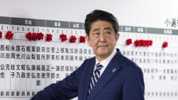 Ο κυβερνών συνασπισμός του Iάπωνα πρωθυπουργού Σίνζο Άμπε οδεύει προς μεγάλη