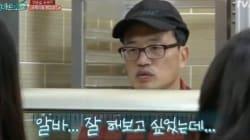 박주민이 직접 '알바'를 한 뒤 안타까워한