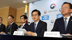 정부가 공개한 '공공기관 채용비리' 강력