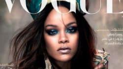 Rihanna rend hommage à Néfertiti en une de