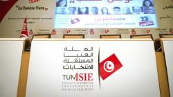Vingt fonctionnaires de l'ISIE en grève de la