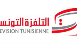 Dégradation de la situation de la Télévision Tunisienne: Le SNJT hausse le ton et menace d'une