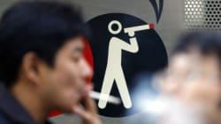 Cette entreprise japonaise a trouvé le moyen de motiver ses employés à arrêter de